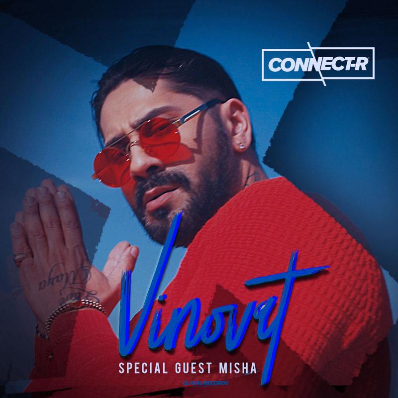 connectr-vinovat