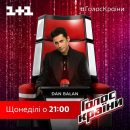 Dan Balan The Voice
